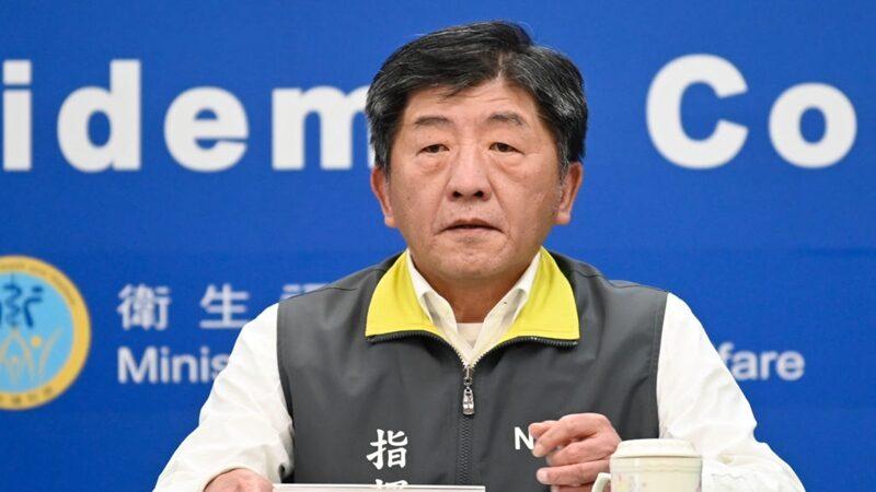 【3/25直播】台湾中央疫情指挥中心召开记者会