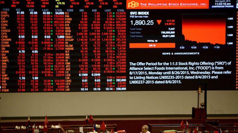 中共肺炎 全球首关金融市场 菲律宾股汇交易停摆