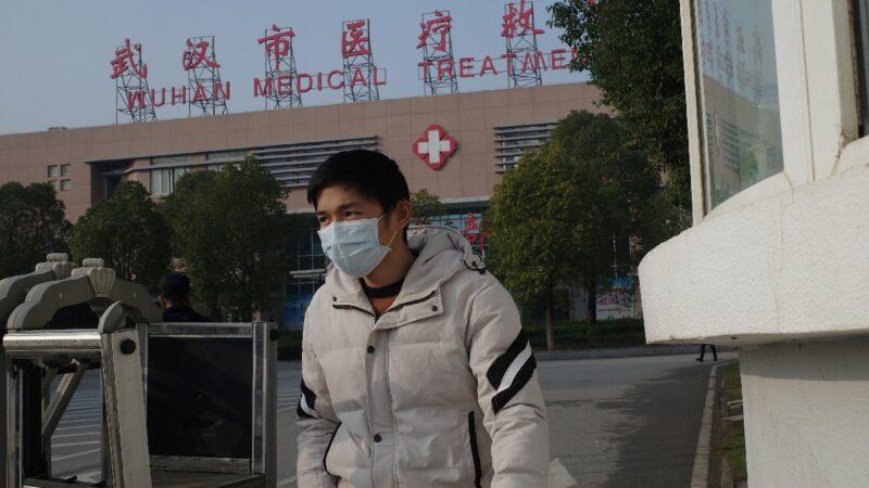 """美媒:称""""武汉病毒""""并非种族主义 但中共希望是"""