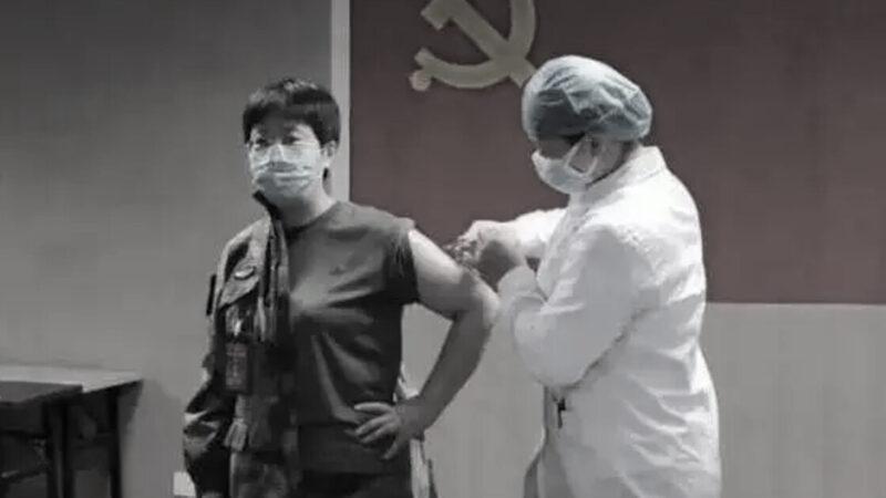 """内斗拆台?官媒暗示""""陈薇亲试新冠疫苗照""""造假"""