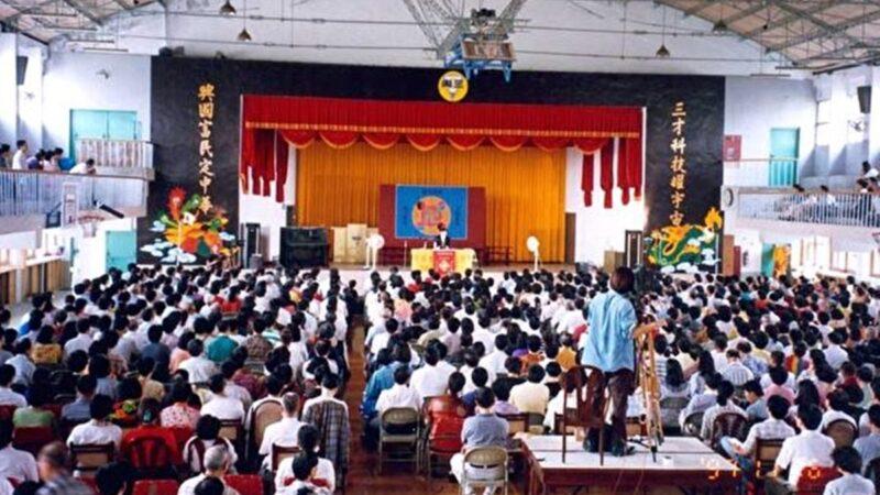 新書《金色種子》講述法輪大法在台灣故事