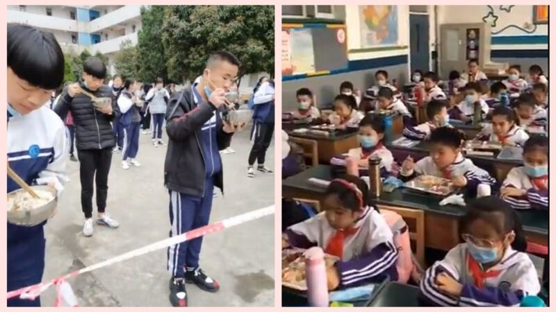 大陆复学吃饭奇景:中学生排排站  小学生分批吃(视频)