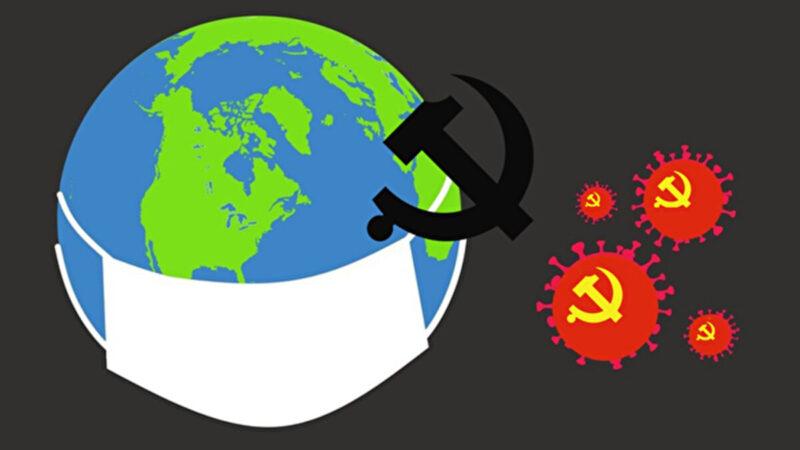 分析:瘟疫大流行 證實共產主義是全球威脅