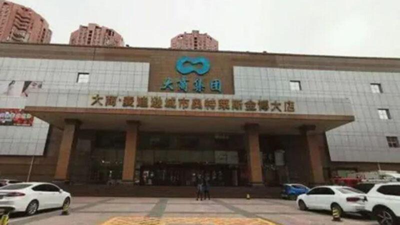 疫情冲击中国企业 首季46万家倒闭