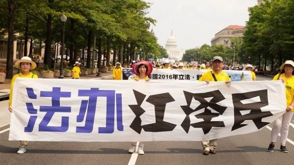 「4·25」後 江澤民在雲南煽動迫害法輪功