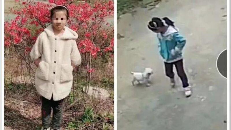 安徽10岁女家中上网课 遭13岁堂哥杀害抛尸