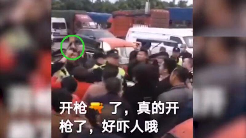 成都警察对空鸣枪 商户维权场面失控 (视频)