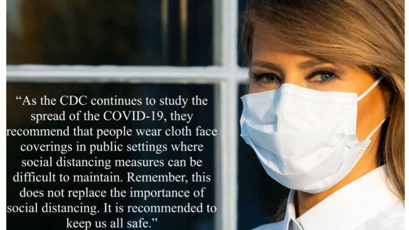 美國第一夫人提醒民眾戴口罩做好防疫