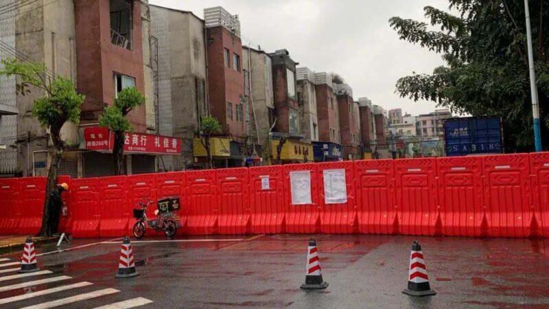 """广州爆疫情:三元里紧急封路停业 官称""""围闭"""""""