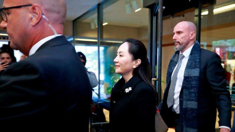 加国公布孟晚舟案判决:符合双重犯罪