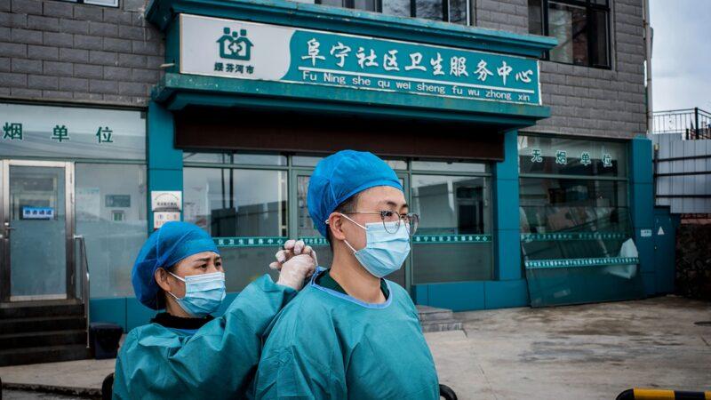 吉林爆特殊病例 医院关闭 逾百人恐遭隔离(视频)