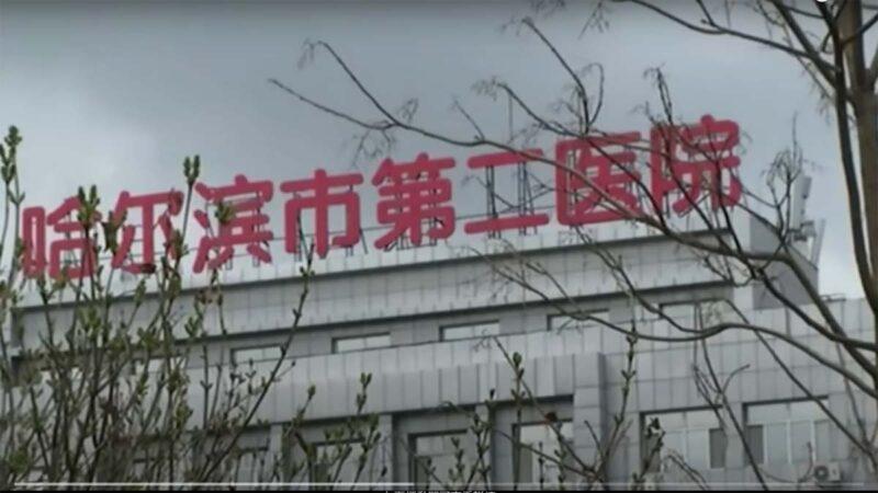 哈尔滨救护车大排长龙 武汉重症专家转战东北