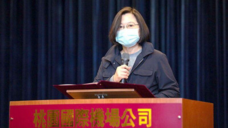 蔡英文获外媒接连点赞:全球最佳防疫领导人