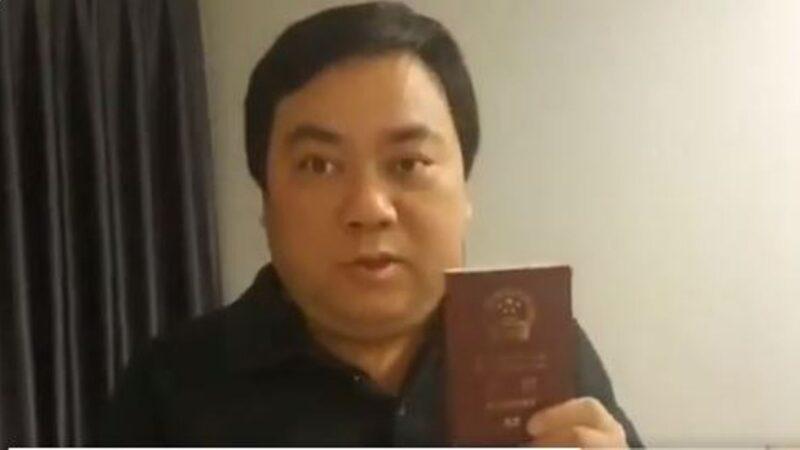 华人回国遭中使馆阻挠 手举护照怒呛吴京(视频)