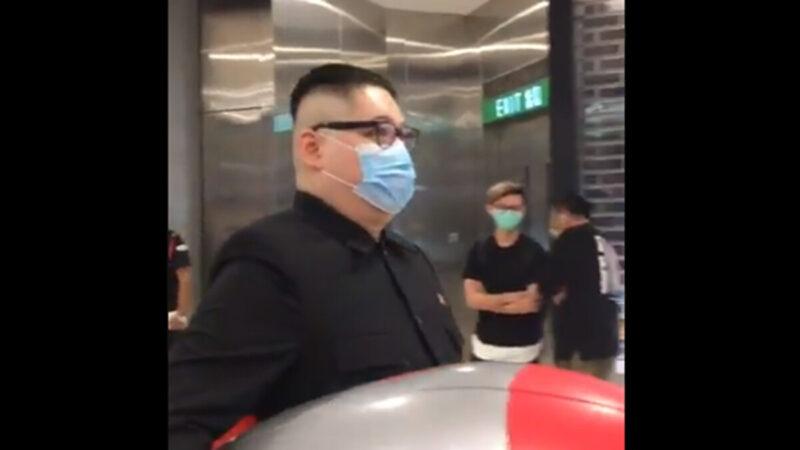 """""""金正恩""""突然现身香港街头(视频)"""