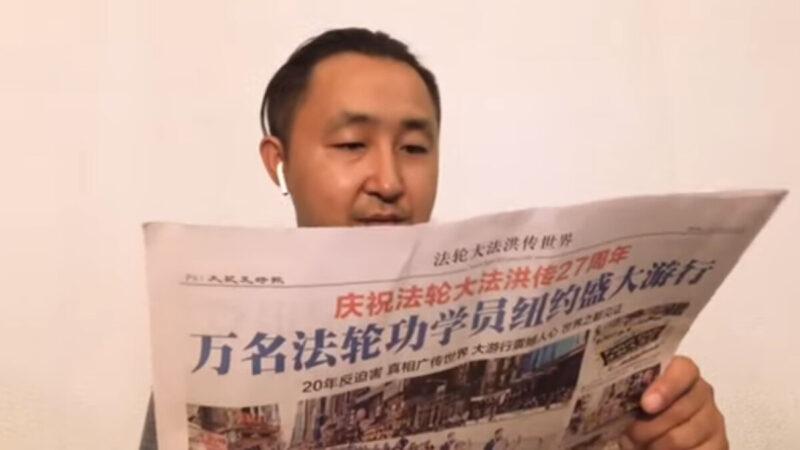 日本网友:推墙的实质,是不同信仰者之间的互相博弈