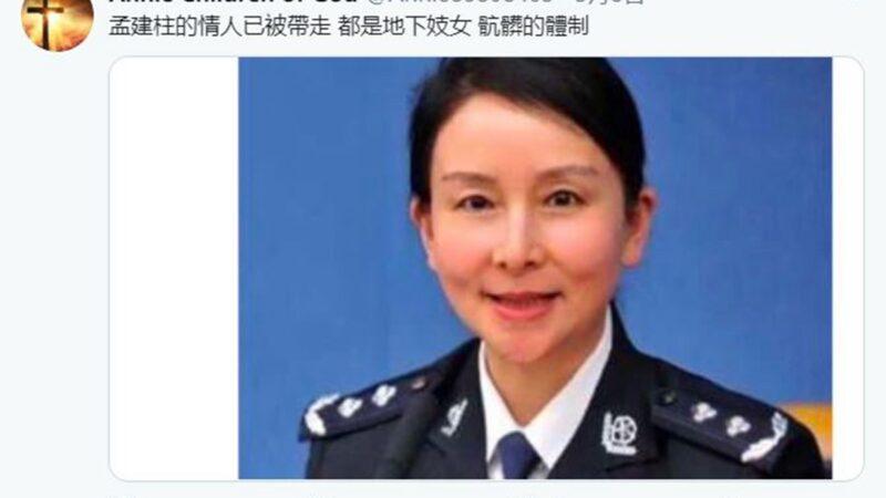 孟建柱公安部情人 发言人郭林传被带走