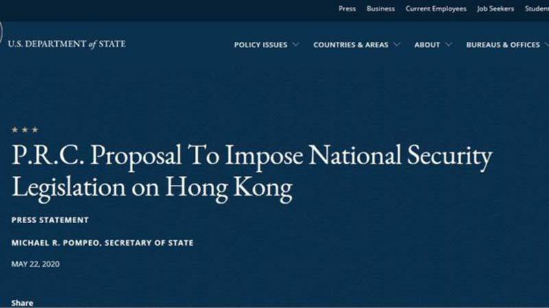 美声明促中共收回港版国安法 明言或取消香港待遇
