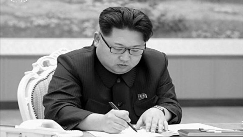 """金正恩签发最新命令?韩媒爆""""味道""""有变"""