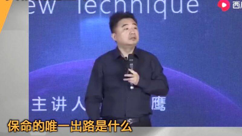 傳多名百億富翁曾扣北京:錢上交,只「保命」