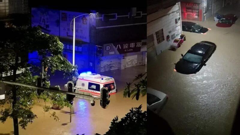 「繁華市,變汪洋」 劉伯溫又一預言在中國應驗