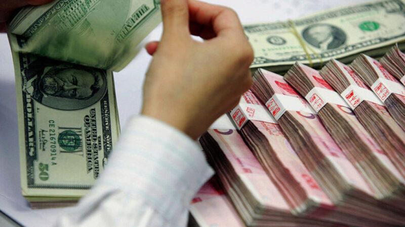 离岸人民币兑美元一度跌破7.19 创9个月新低