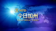 【今日加州】5月25日完整版