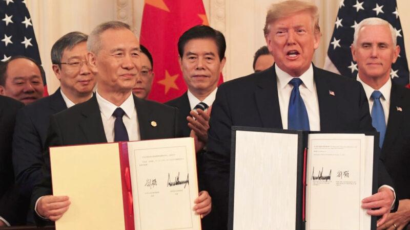 权威信评机构:中共很难兑现首阶段贸易协议
