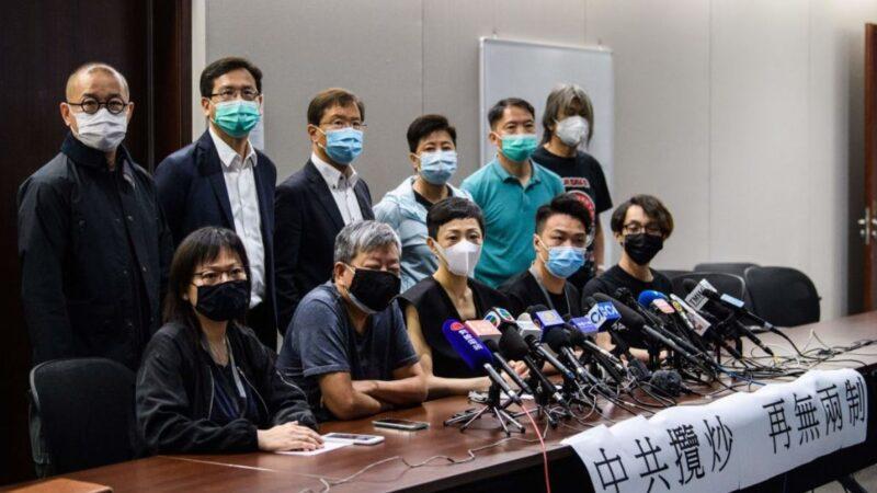反制港版国安法 民阵号召200万人救香港