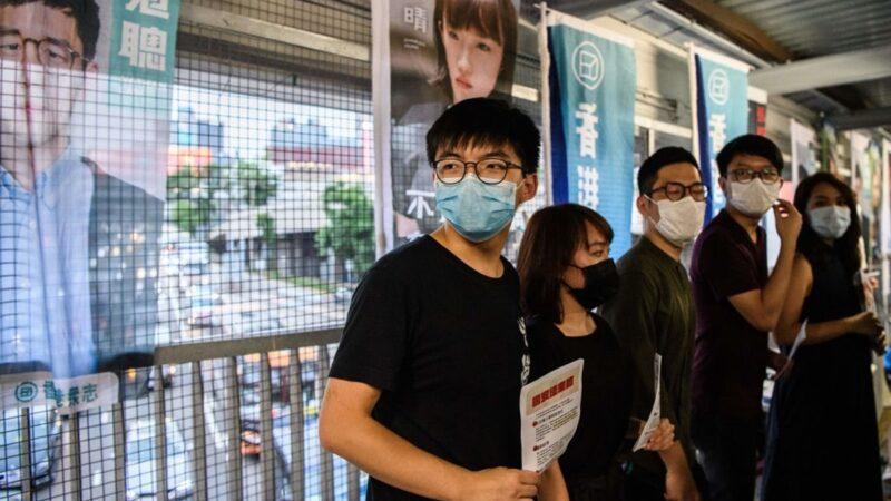 【重播】香港自治或崩溃 全球确诊超过524万 6千万人陷贫困
