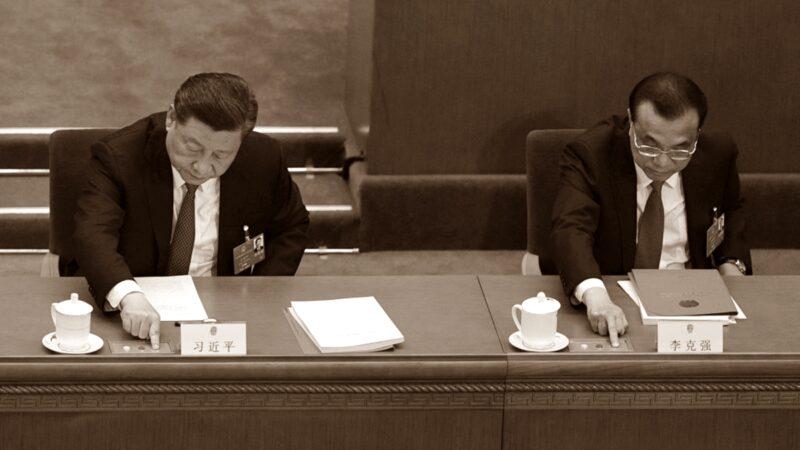 """【役情最前线】国安法投票:习近平""""赞成"""" 李克强伸中指"""