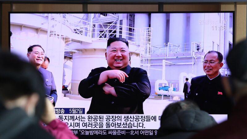 朝鲜高层大换血 金正恩又失踪了