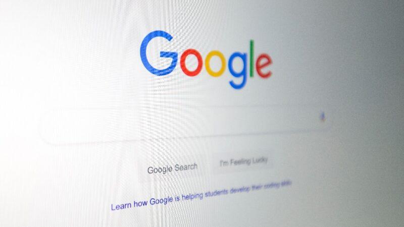 調查谷歌壟斷網絡搜索 美司法部及各州或將起訴
