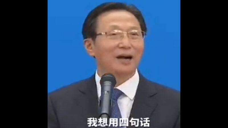 中共农业部长四句话 吓坏网友:赶紧屯粮(视频)