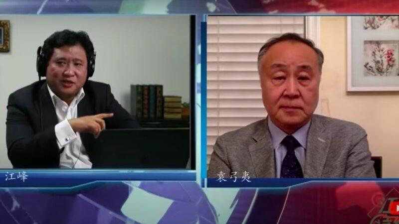 江峰對話袁弓夷先生:中印戰爭、朝鮮、和香港國安法