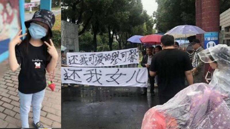 江蘇10歲女童課後跳樓自殺 疑「正能量」惹禍