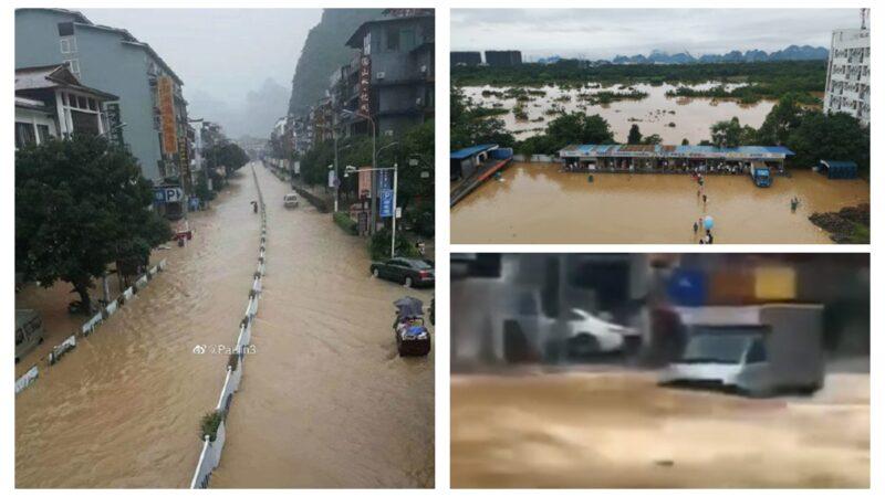 中国北方高温40度 南方8省洪水泛滥(视频)