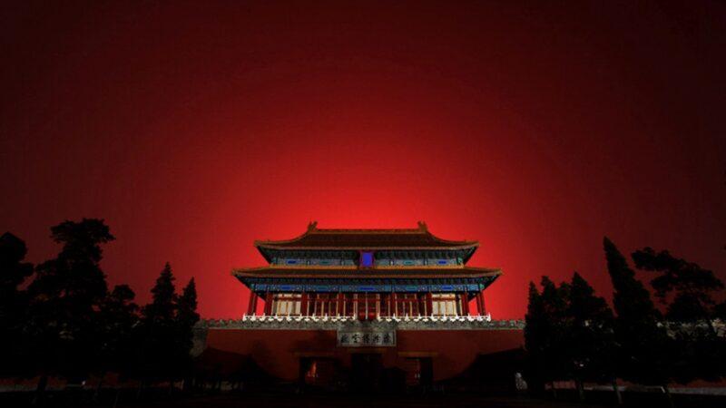 二波疫情来袭各省隔绝北京 分析:中共解体之兆