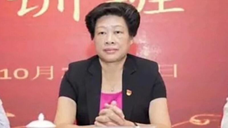廣東一女局長與丈夫同日死 背後原因引猜測