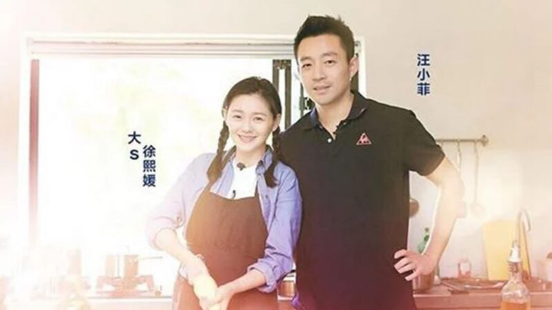 汪小菲S HOTEL传经营危机 大S打8折卖2亿豪宅