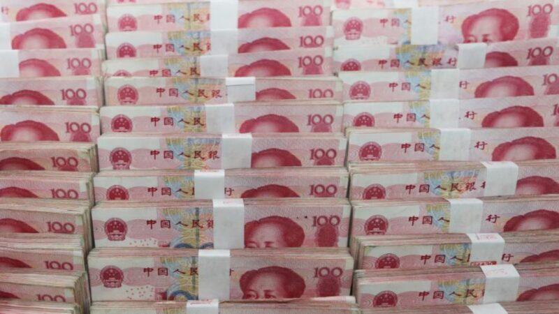 """中国式""""放水""""的秘密 认清经济未来走向"""