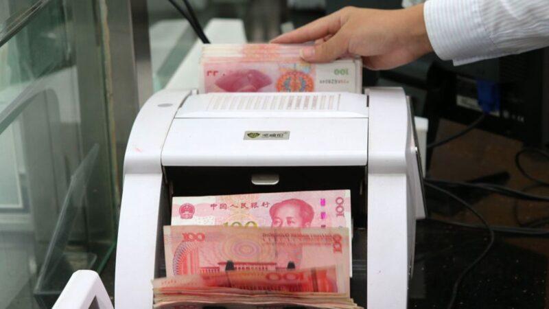 中國社保近5千億缺口 李克強懷揣更大「炸彈」