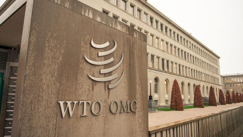 中共放弃WTO诉讼 欧盟首加报复性关税