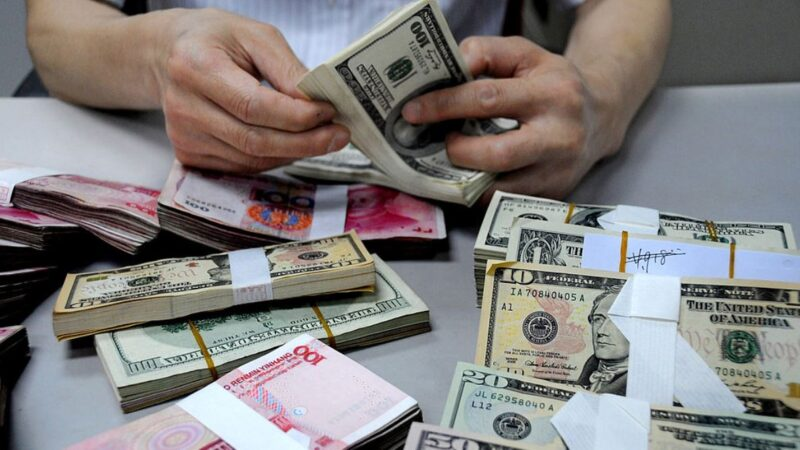 熱帖:人民幣創紀錄暴跌 使用率降至世界第六