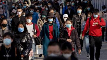"""【禁闻】""""我们更不能呼吸""""中国民众发出呐喊"""