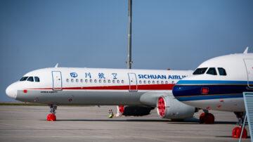 川普取消对中国航空公司禁令 但限每周两班