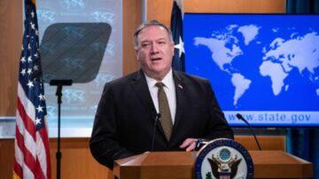 美国反击香港国安法 国务卿 议长严词回应