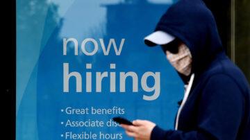 美5月就业激增 川普签薪资保护灵活法案