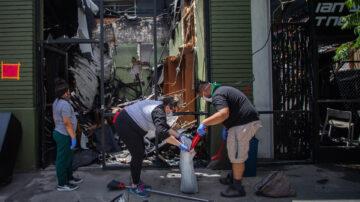 【禁闻】美国非裔骚乱 部分华人趁火打劫害了谁