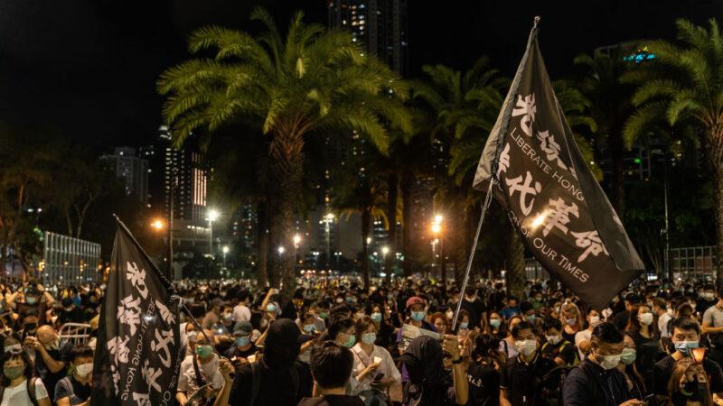 陳破空:香港維園 萬千蠟燭照亮黑暗天空 中國球星發表反共宣言